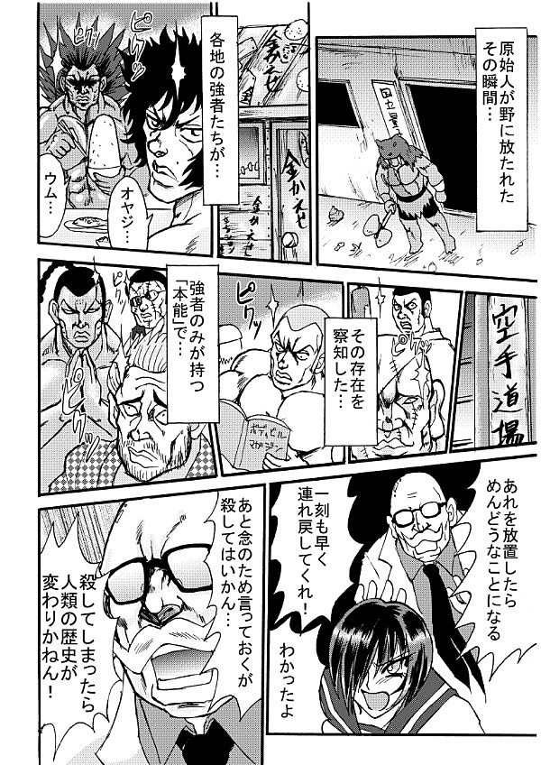 himeko40012