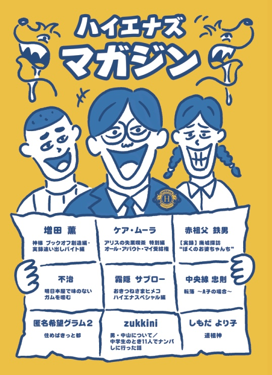 a5-hyoshi1-4-se06