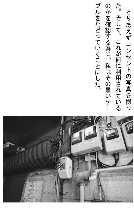 mag-miwa