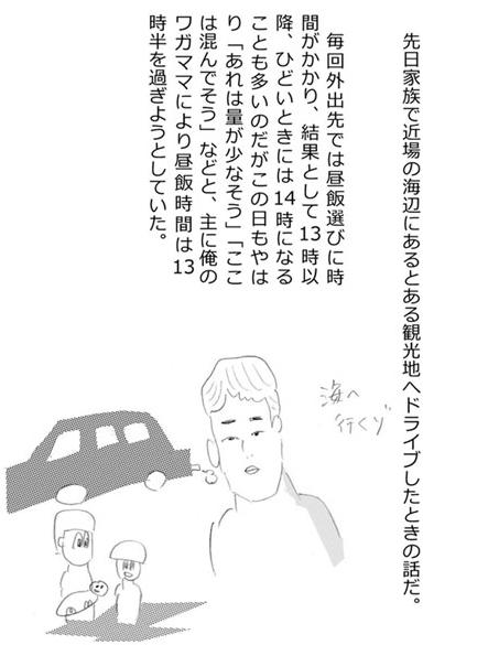 mag-zuki
