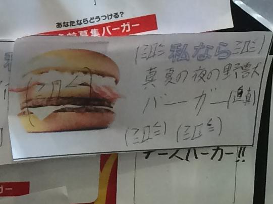 akiba_02