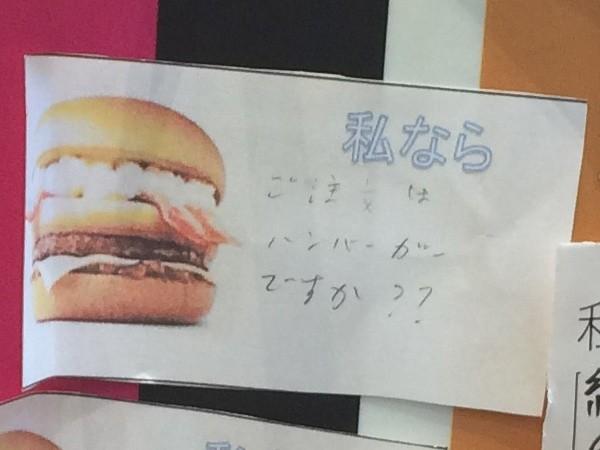 akiba_03