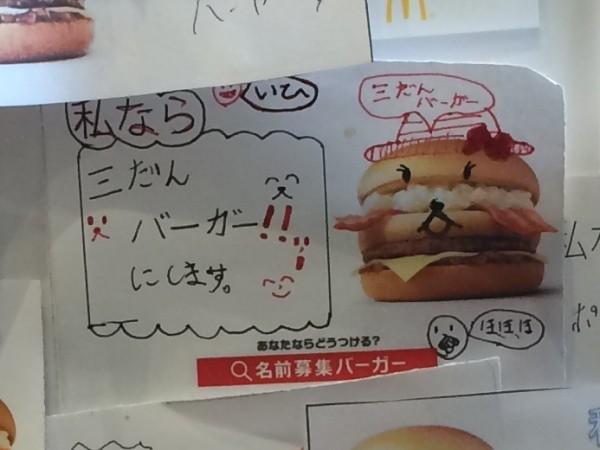 akiba_05
