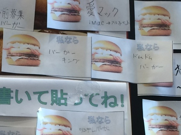 akiba_13