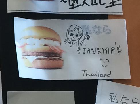 akiba_14