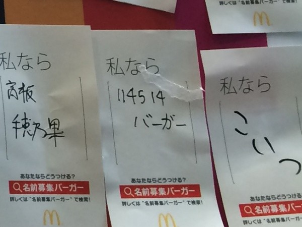 akiba_16