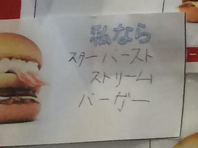 akiba_17