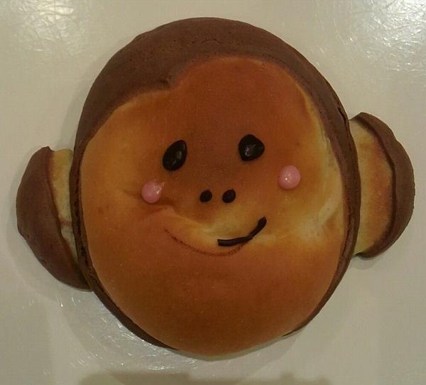 アンデルセン、お猿さんのクリームパン