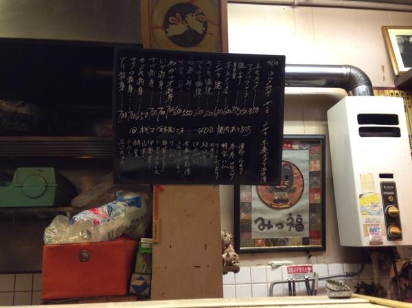 写真 2016-03-04 20 11 15