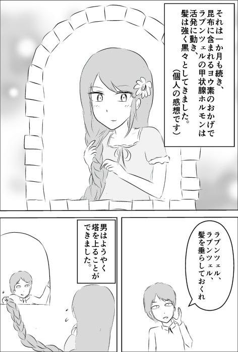 童話パロディ20067