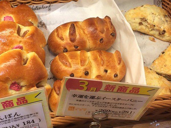 @Hiiitapanさん幸運を運ぶイースターバニーパン