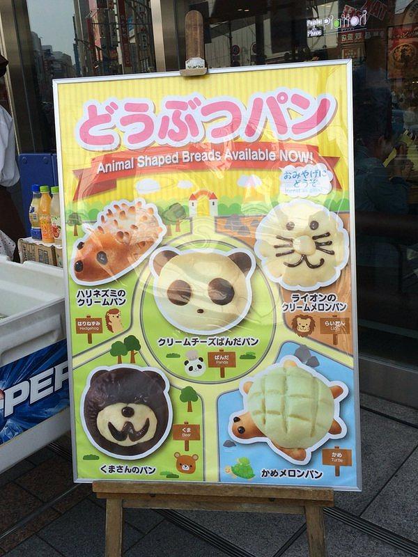 @UmeboshiKantaroさん上野駅前のロッテリア1