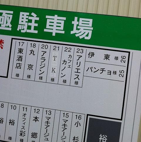 s-20111111-003