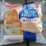 【菓子パン大好き!】含有量1%未満の世界