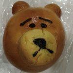 【冬本番!】動物パンコレクション【〜くま、とり、ぶたを中心に〜】