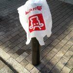 【究極VS至高】カス写真対決!