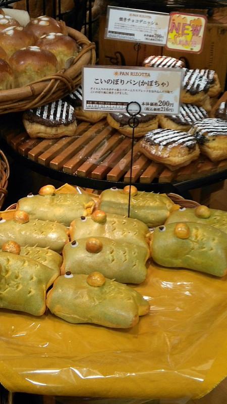 パンリゾッタのこいのぼりパン2