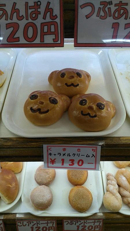 池袋くまきち (1)