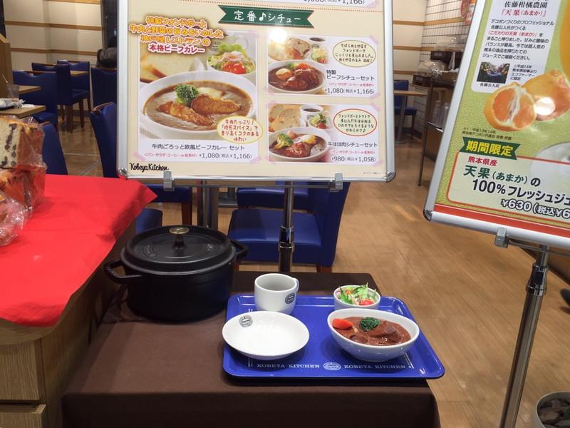 神戸屋キッチン (2)