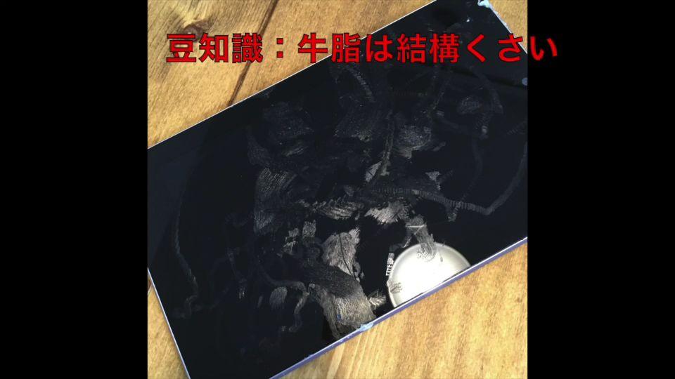 牛脂マシン_2017.04.05 14.09.59