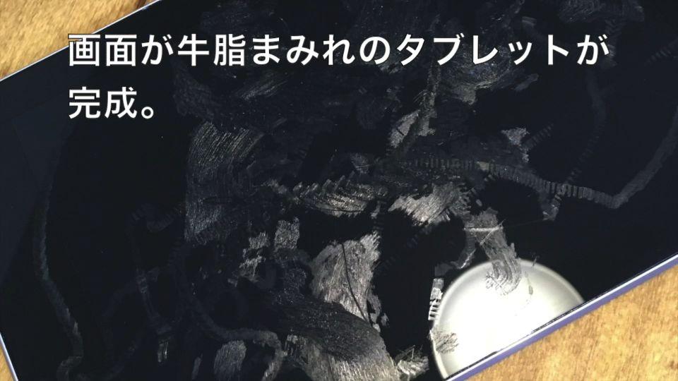 牛脂マシン_2017.04.05 14.09.52
