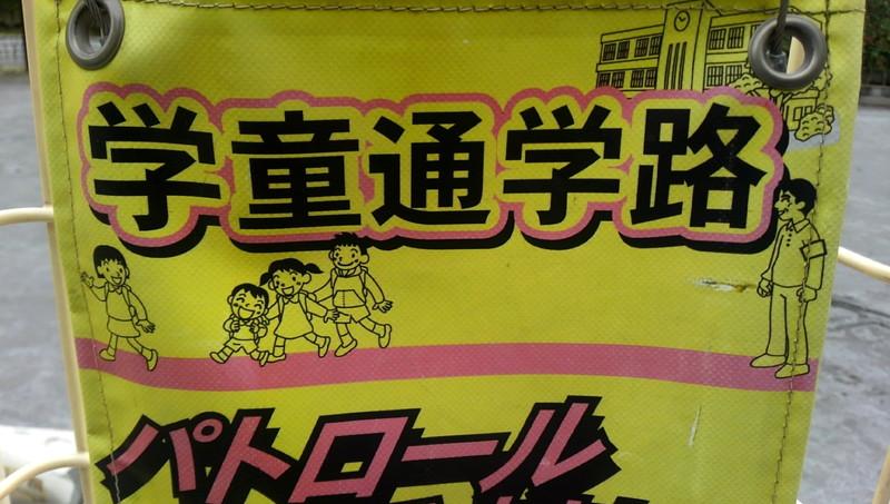 包丁を持った犯罪者 (1)
