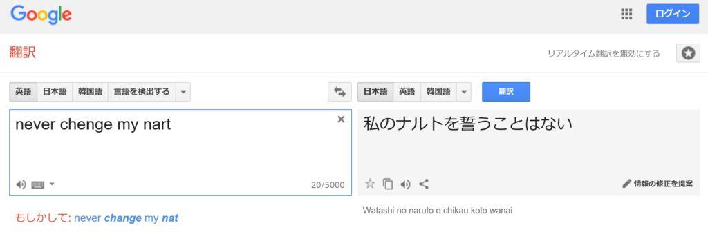 nanpabashi06-2