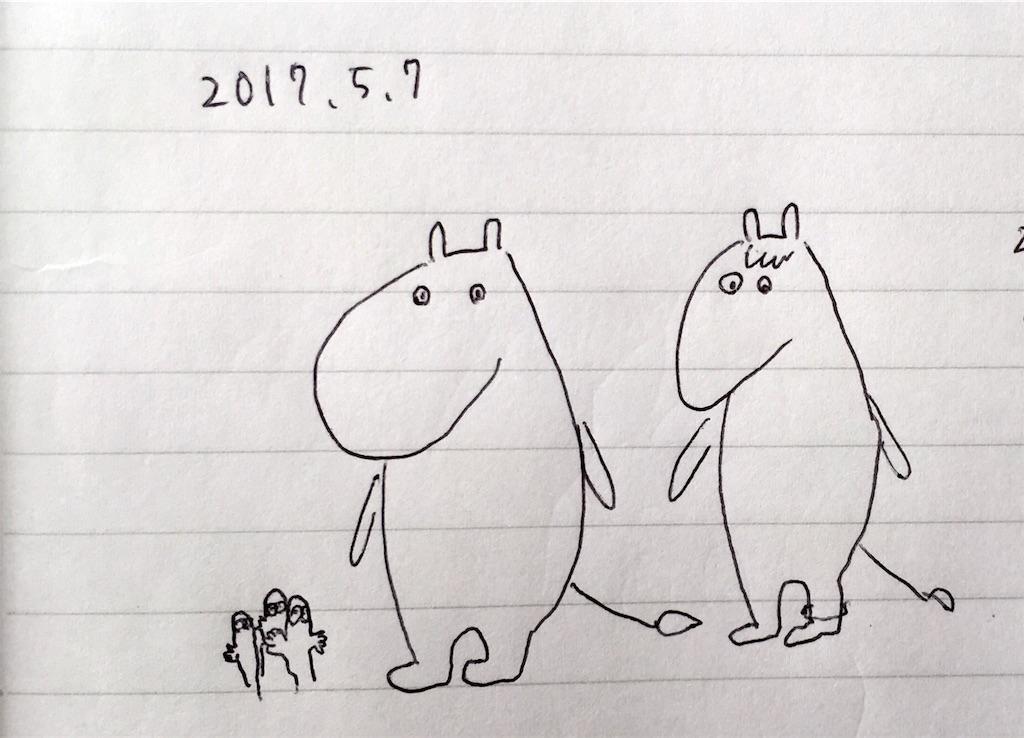 moomin47