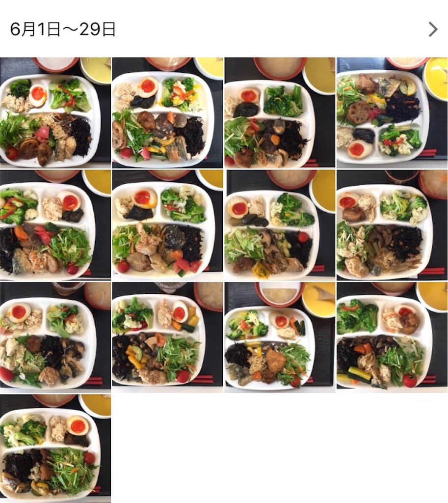 lunch20