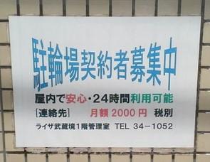 word (4) - コピー