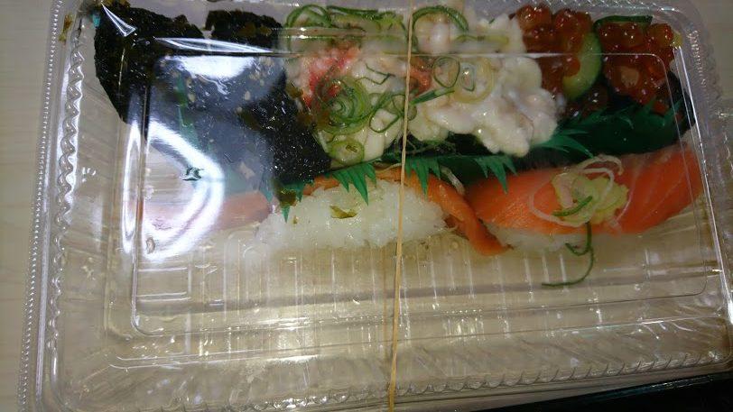 うまそうな寿司。しかしマスオが横転している
