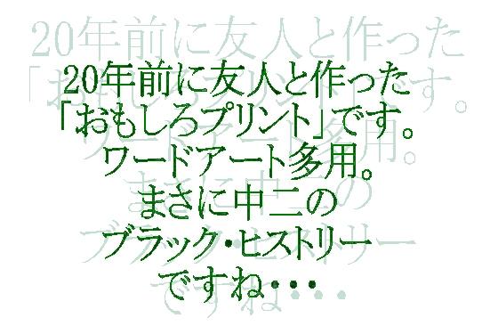 IMG_20171222_185450
