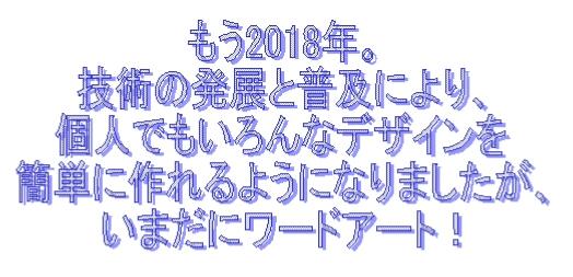 IMG_20171222_185722