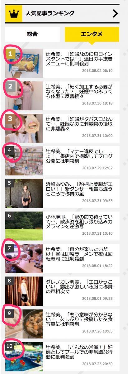 tsuji154_18