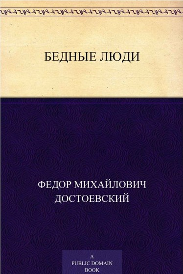 ロシア (3)