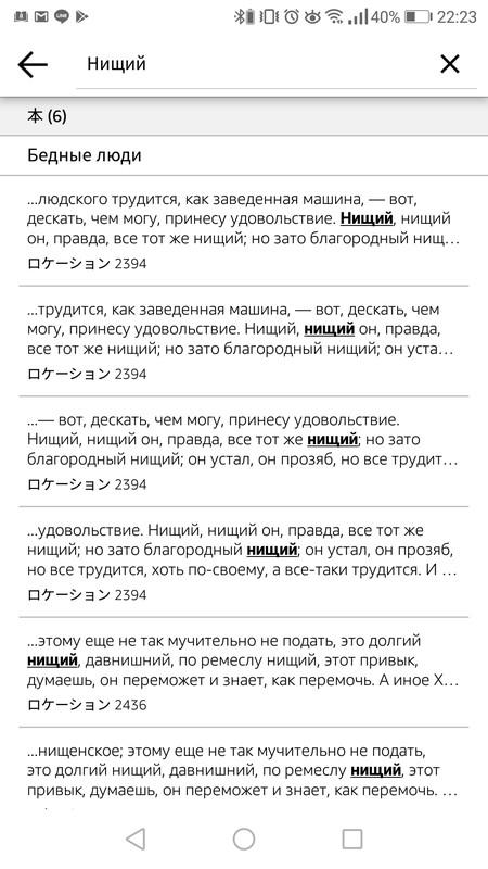 ロシア (2)