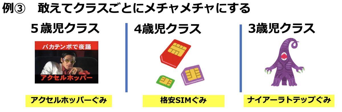 スクリーンショット 2019-01-13 2.30.00