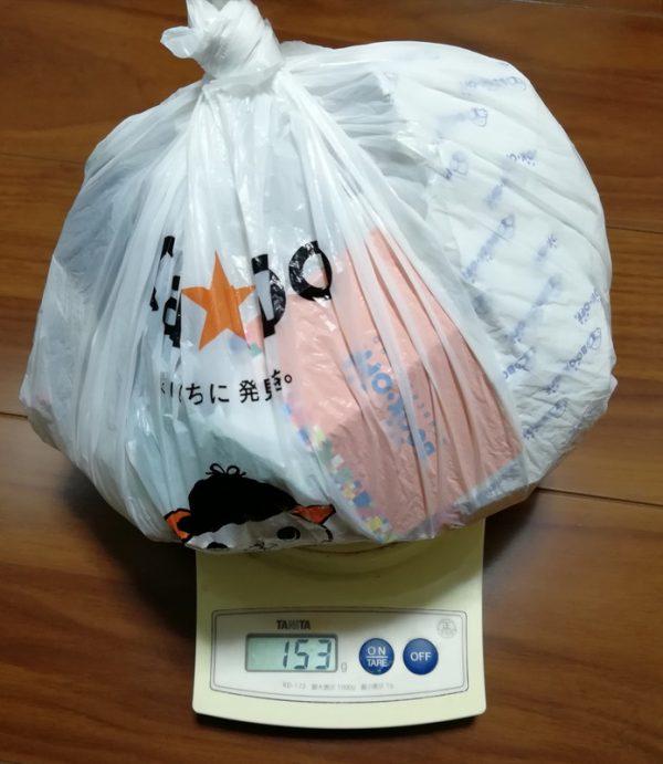 全てまとめたゴミの重さ、153グラム。