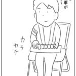 実録!ネクラバイト体験記〜交通量調査編〜