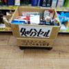 心躍る!スーパーの値下げコーナー百景